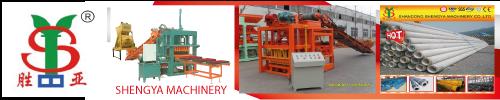 Shengya Machinery CO., LTD